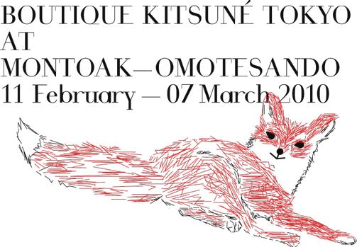 Kitsune Tokyo