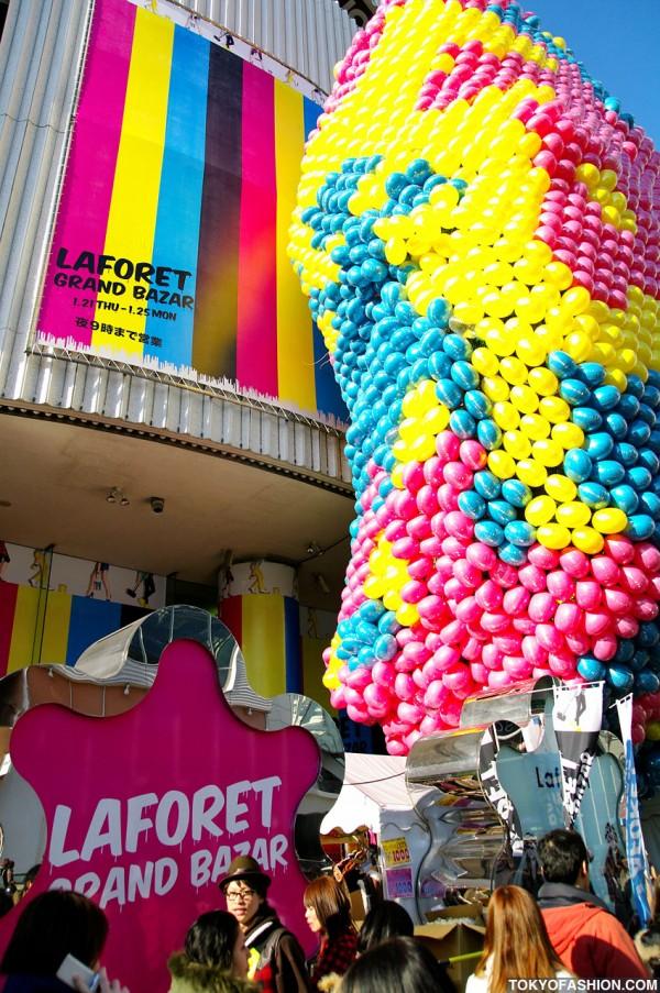 LaForet Grand Bazar Balloons