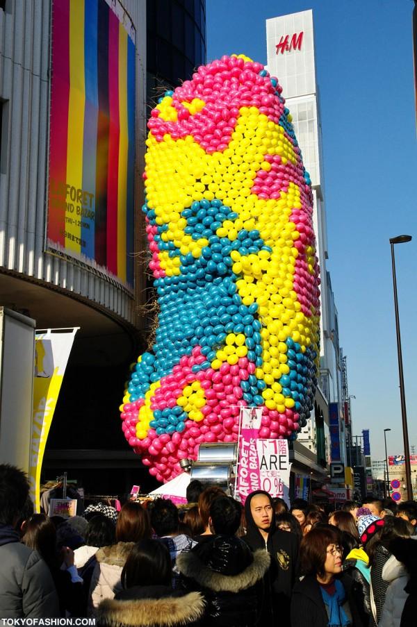 LaForet Balloon Tree