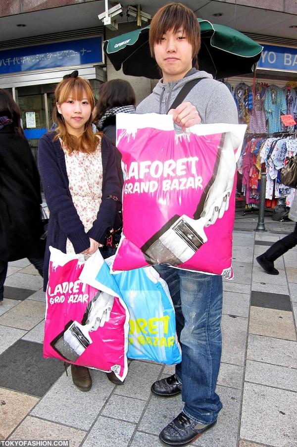 LaForet Harajuku Shoppers