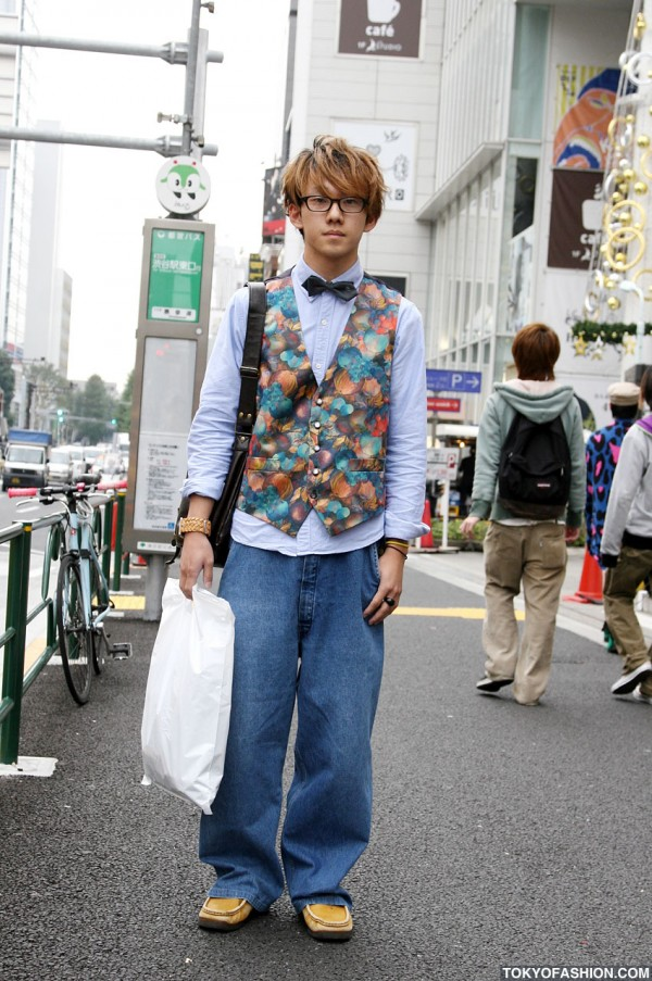 Colorful Vest in Harajuku