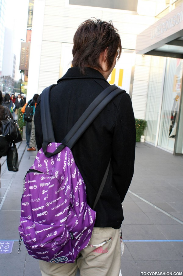 Purple Outdoor Products Backpack