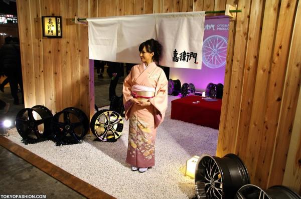 Kimono Campaign Girl