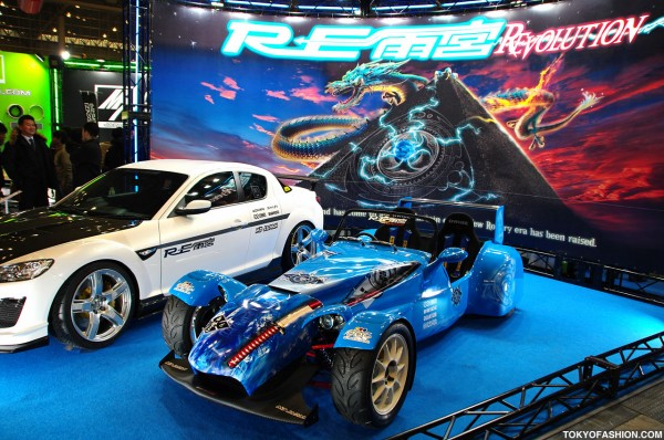 Tokyo Auto Salon Cars