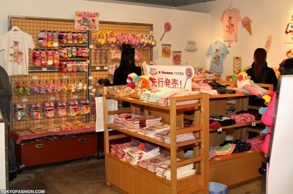 World of Popples Gift Shop