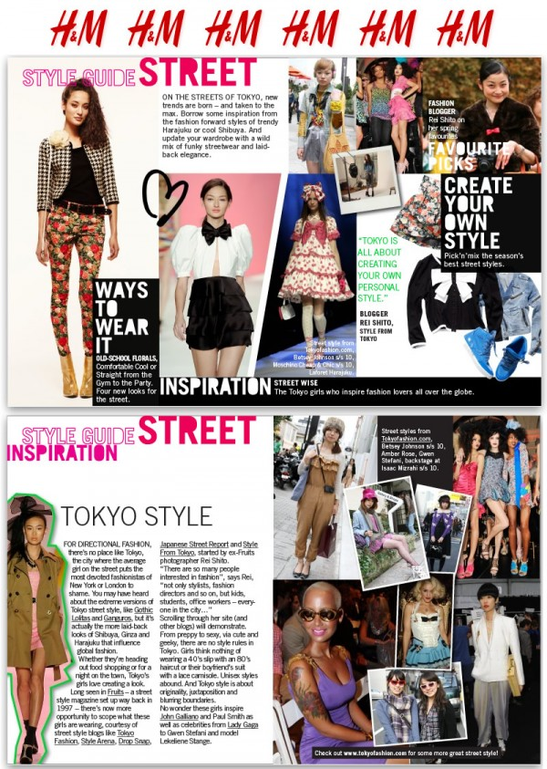 TokyoFashion.com Featured in the H&M Style Guide