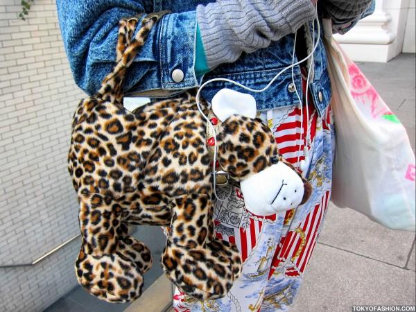 Cute Leopard Handbag