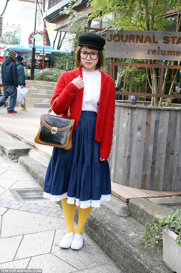 Vintage Style Japanese Girl In Horn Rimmed Glasses