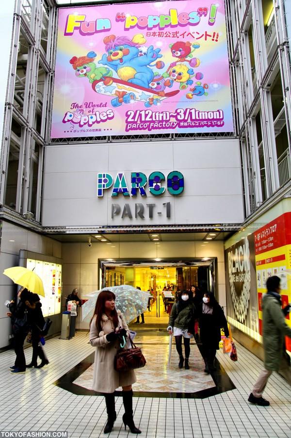 World of Popples at Parco Shibuya