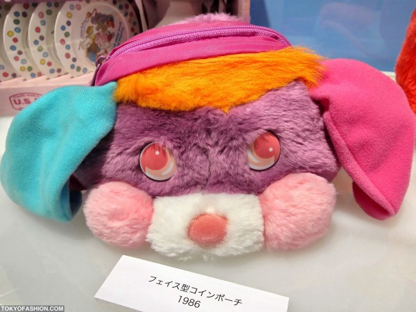 Cute Popples Character
