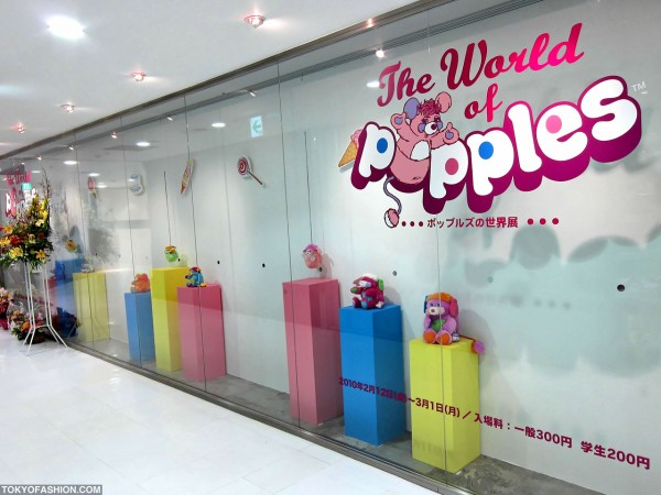 Popples Japanese Exhibition