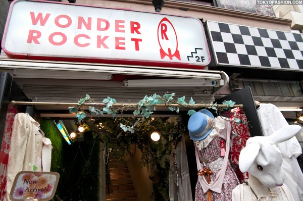 Wonder Rocket Harajuku