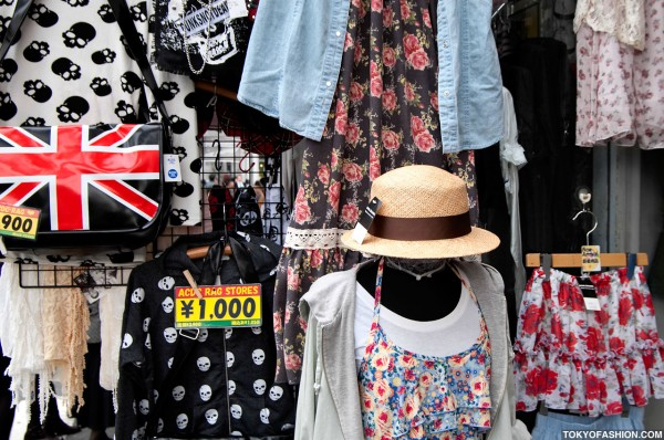 British Flag Bag and Hat in Harajuku