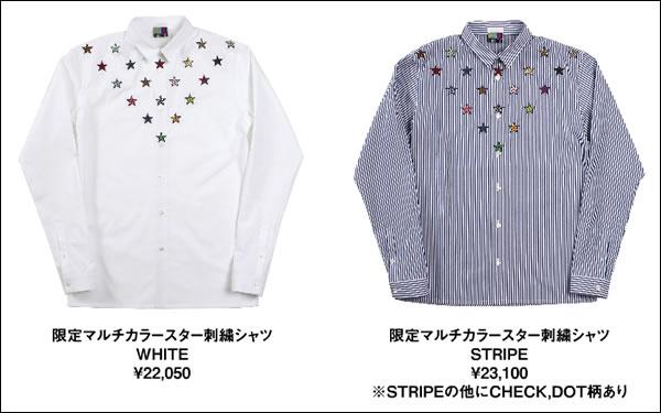 Facetasm Limited Edition Shirts