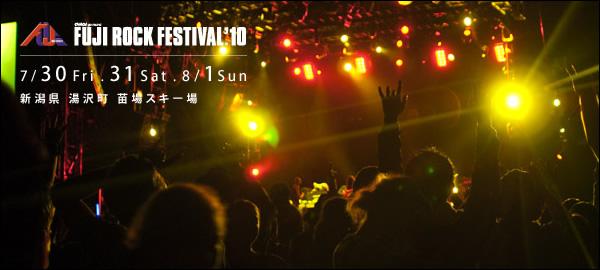Fuji Rock Festival 2010: Air, Massive Attack, Muse