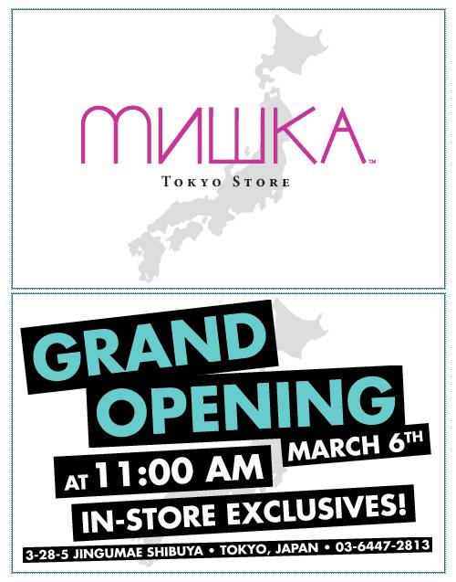 Mishka Harajuku Grand Opening