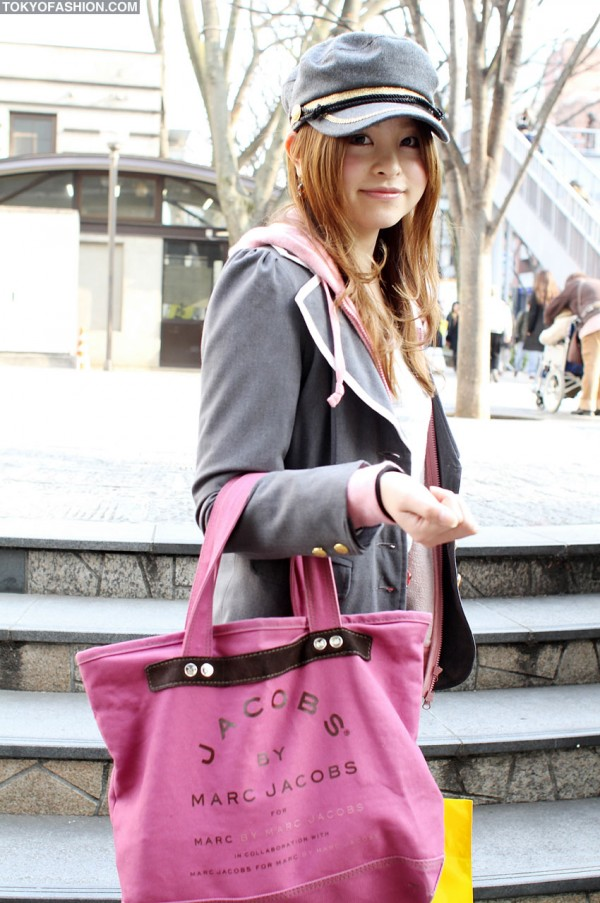 Marc by Marc Jacobs Bag in Tokyo