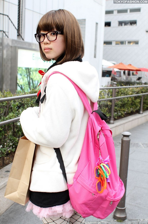Cute Pink Backpack in Tokyo
