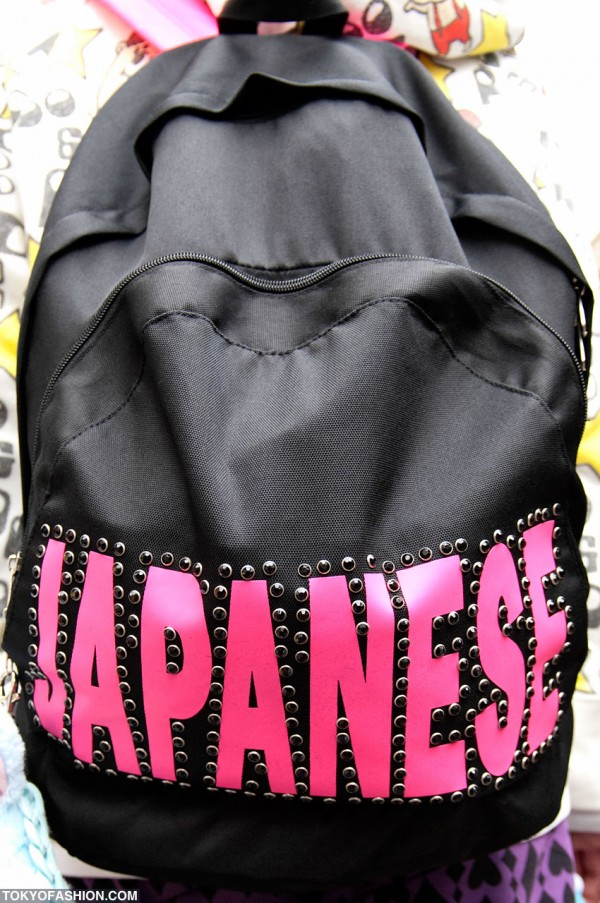 Japanese Backpack by WC