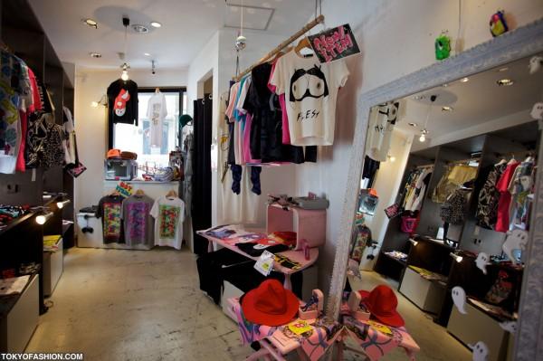 Galaxxxy Shop in Shibuya