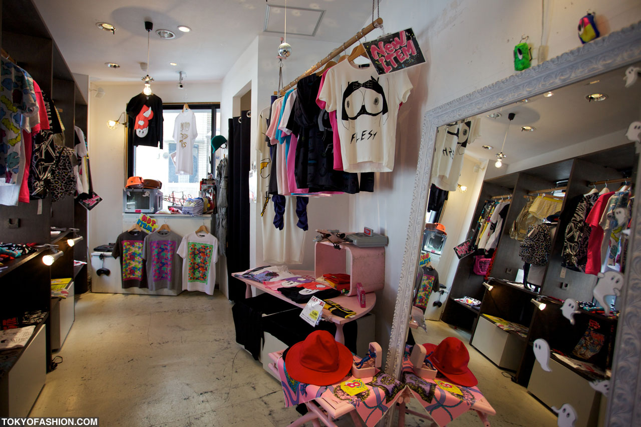 Cute Japanese Clothing Stores cute Japanese clothing