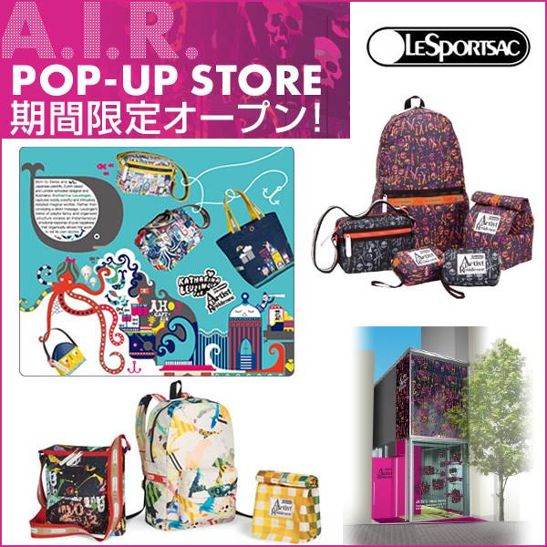 LeSportsac Harajuku Popup Store