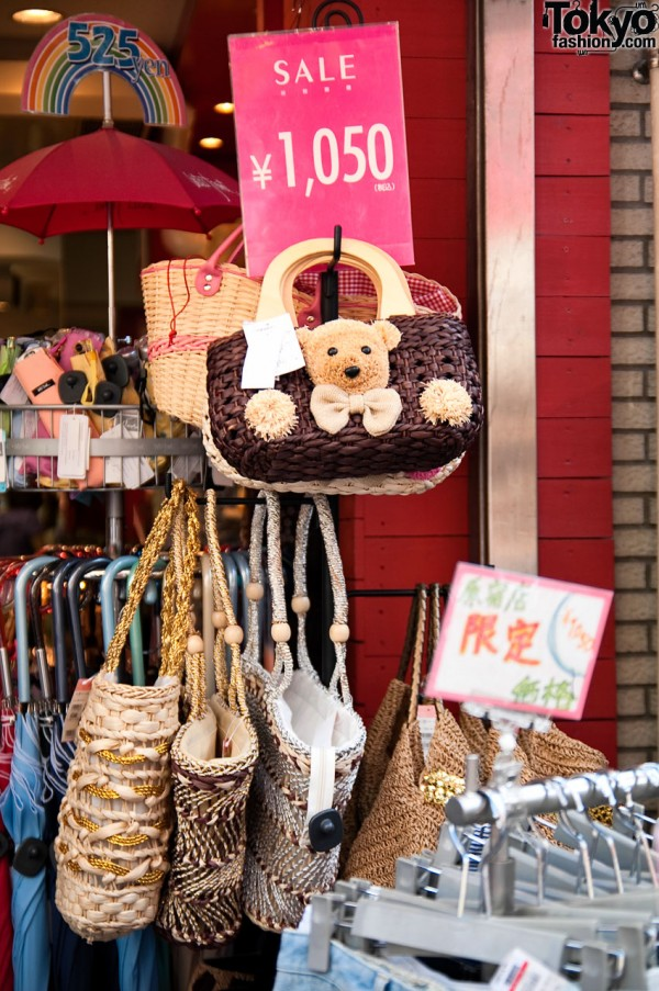 Cute Bear Straw Handbag