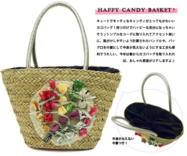 Straw Handbag With Candy Decora