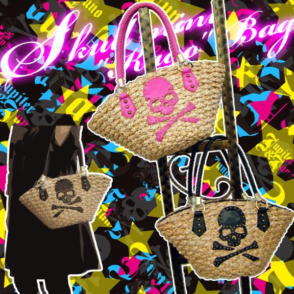 Skull Straw Handbags