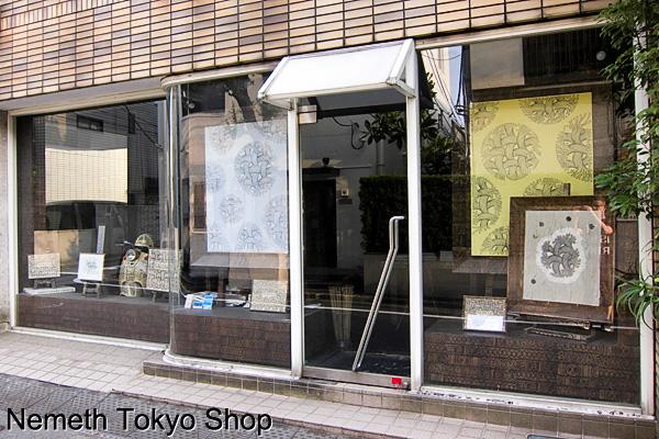 Nemeth Tokyo