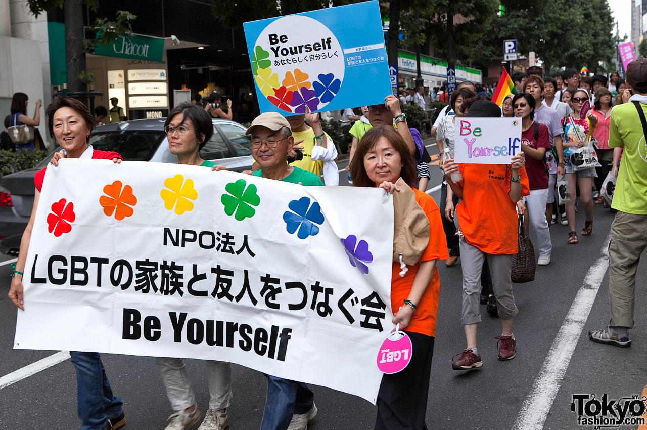 gay parade tokyo