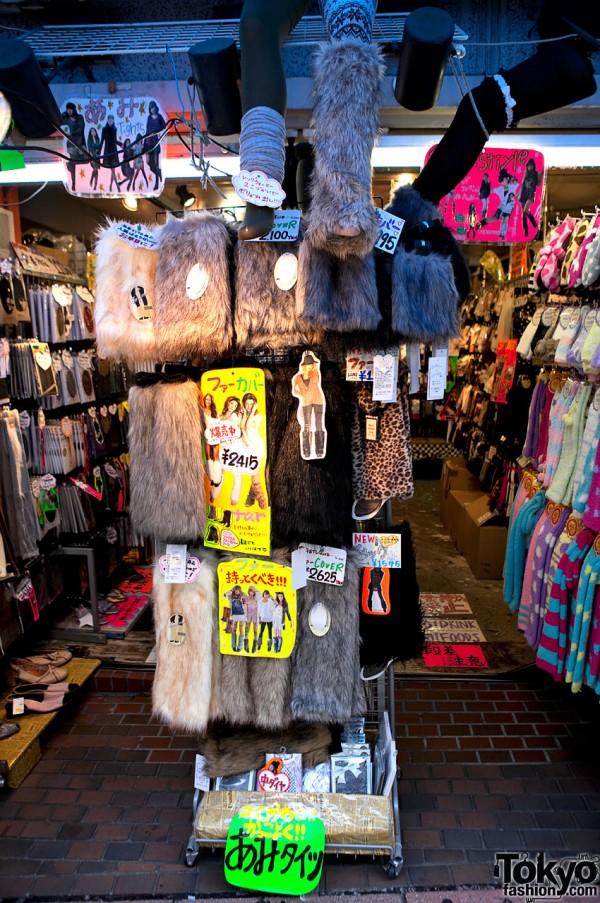 Fur Boot Covers in Shibuya