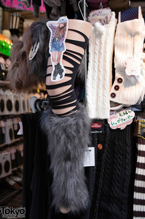 Fur Boot Covers in Shibuya