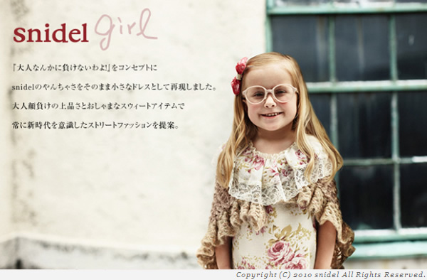 Snidel Girl Japan