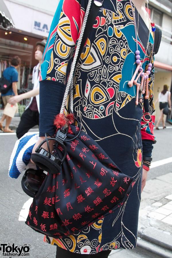 Black & red fabric bag