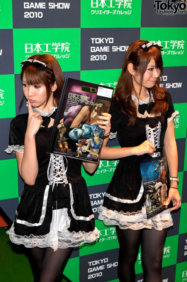 Tokyo Game Show Booth Babes