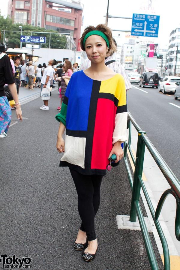 Vivienne Westwood Mondrian Top