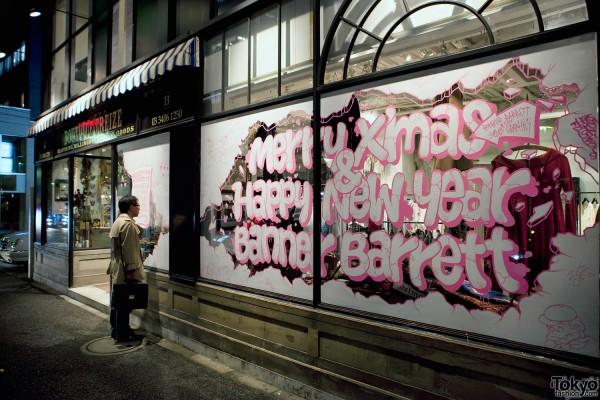 Banner Barrett Aoyama