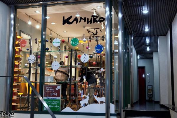 Kamuro Aoyama