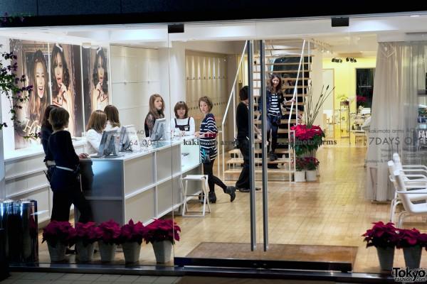 Aoyama Salon