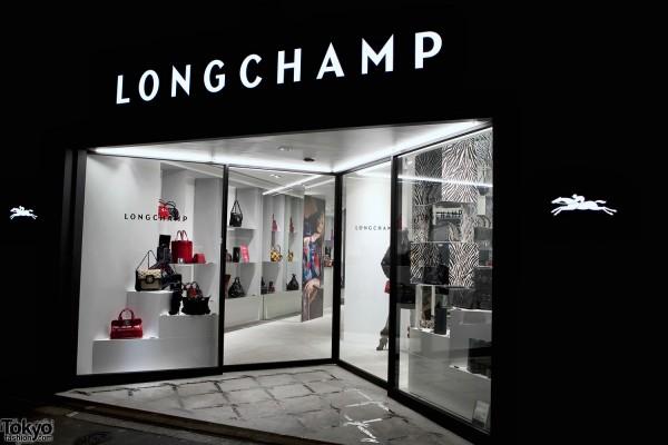 Longchamp Aoyama