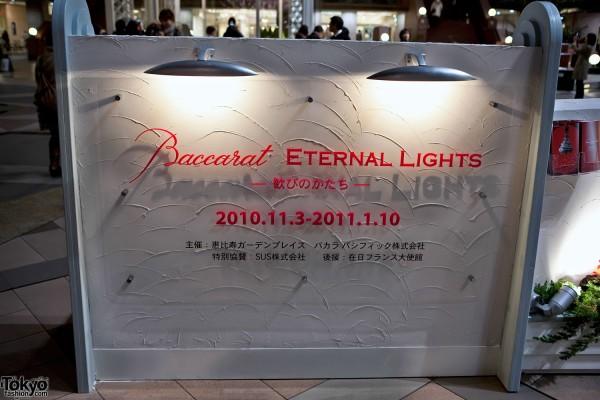 Baccarat Eternal Lights Ebisu