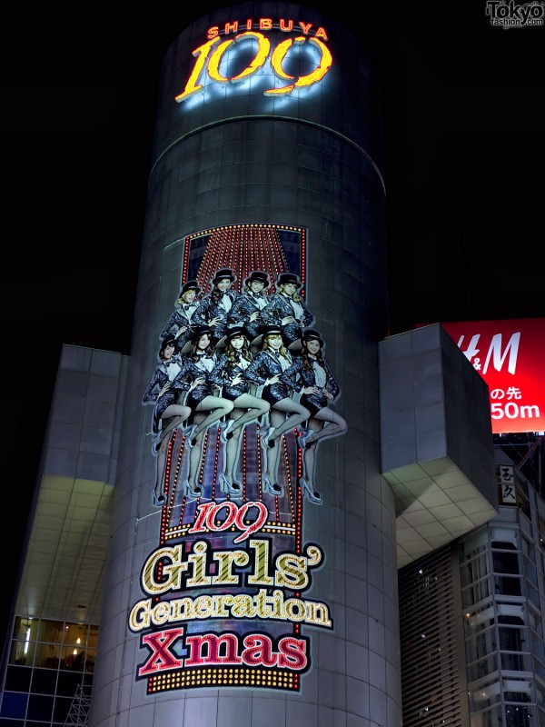 Girls Generation at Shibuya 109