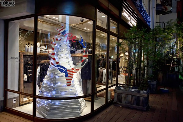 Journal Standard Omotesando