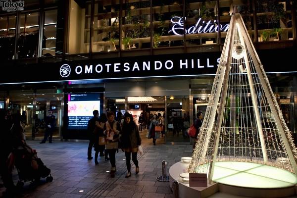 Omotesando Hills Christmas