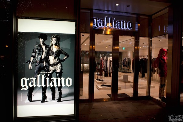 John Galliano Omotesando