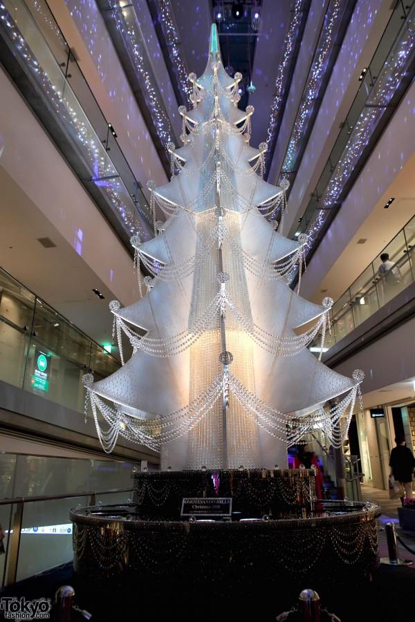 Swarovski Elements Christmas Tree