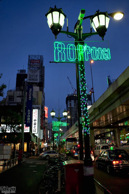 Roppongi Christmas Lights