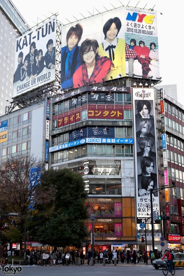 Kat-Tun x NYC x The Gazette in Tokyo