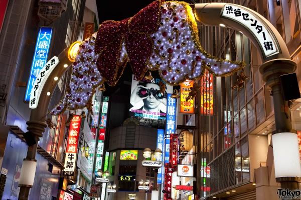 Shibuya Center Street Christmas